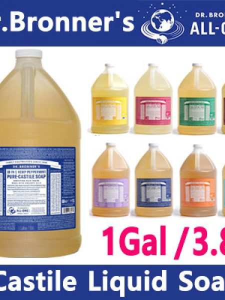 x1f496direct-from-usax1f496-dr-bronner-s-pure-castile-liquid-soap